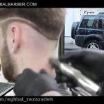 آرایشگری مردانه 2