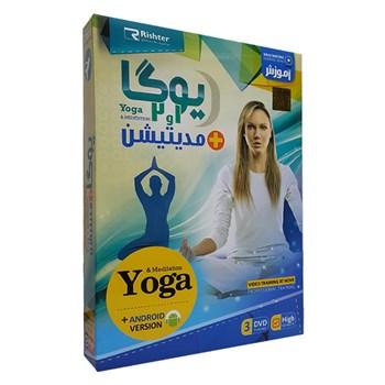 آموزش یوگا ۱و۲ همراه با مدیتیشن به زبان فارسی (نشر ریشتر)