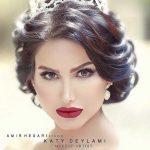 مدل موي عروس ايراني-اروپايي6
