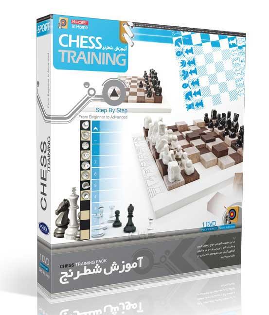 پکیج آموزش شطرنج برای یادگیری تا سطح حرفه ای