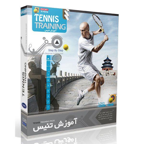 بهترین پکیج آموزشی تنیس به زبان فارسی