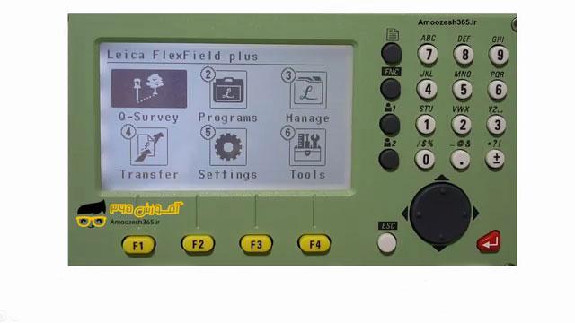 آموزش-نقشه-برداری-دوربین-توتال-برنامه-ترفیع1