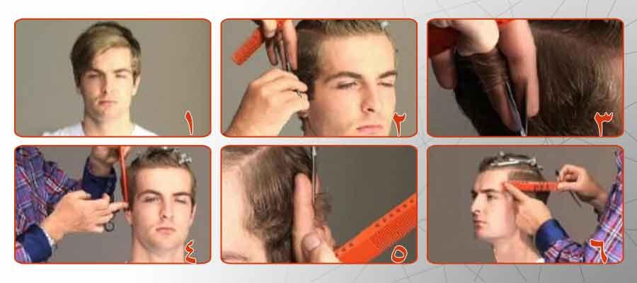 مدل-مو-مردانه-(11)