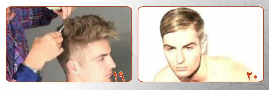 مدل-مو-مردانه-(44)