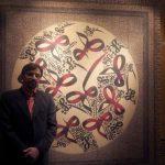 خطاطی جدید فارسی 11