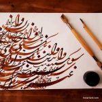 خطاطی جدید فارسی 15