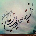 خطاطی جدید فارسی 6