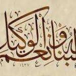 خطاطی جدید فارسی 7