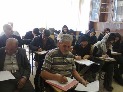 کلاس آموزش ماساژ 2