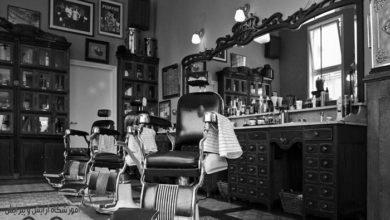 آموزشگاه آرایشگری