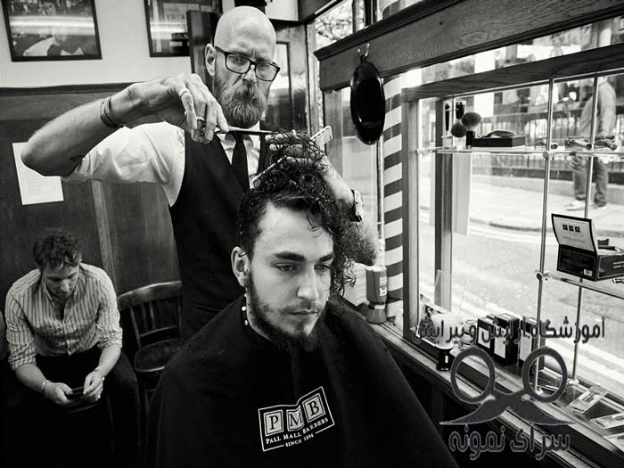 آموزشگاه آرایشگری 2