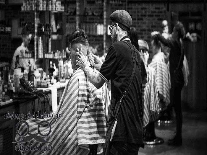 آموزشگاه آرایشگری 3