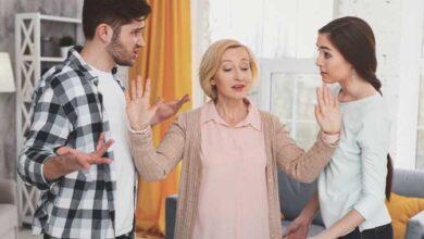 دخالت وابستگان در زندگی مشترک