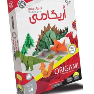 پکیج آموزش پروژه محور اوریگامی به زبان فارسی