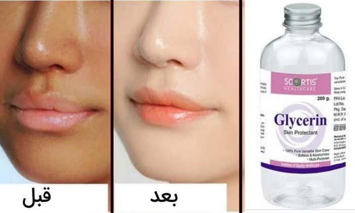 قبل و بعد از مصرف گلیسیرین