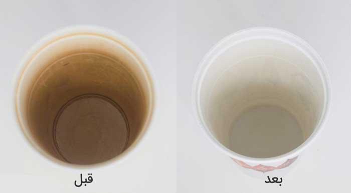 از بین بردن رنگ چای