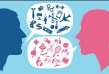 مهارت ارتباط